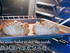 用刀子在側邊戳幾個洞幫助水分蒸發