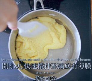 用刮刀/木匙攪拌均勻1~2分鐘